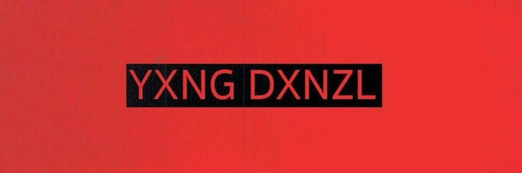How The Internet Is Responding To The 'Yxng Dxnzl' Album By MI Abaga